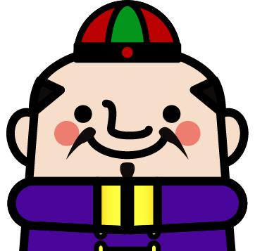 中国人社長